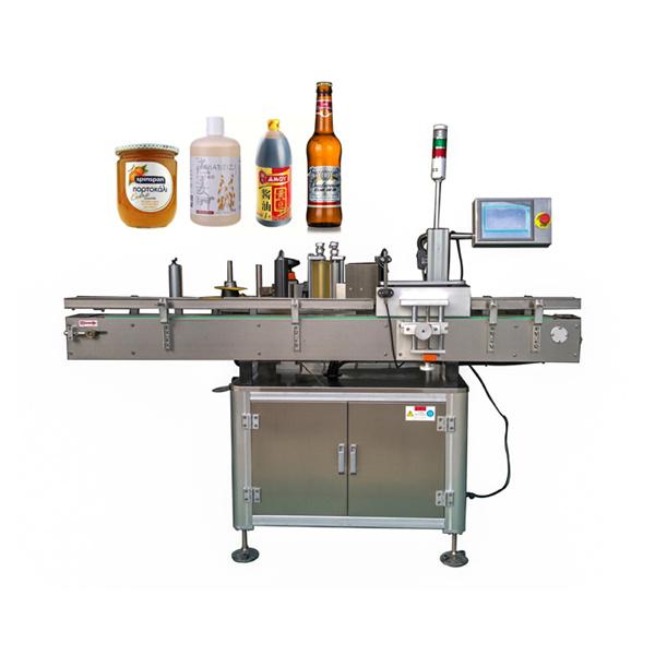 Em torno da máquina automática de etiquetagem de adesivos e garrafas planas