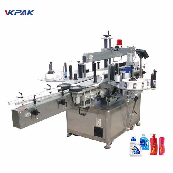 Máquina de rotulagem automática de garrafa redonda de alta velocidade