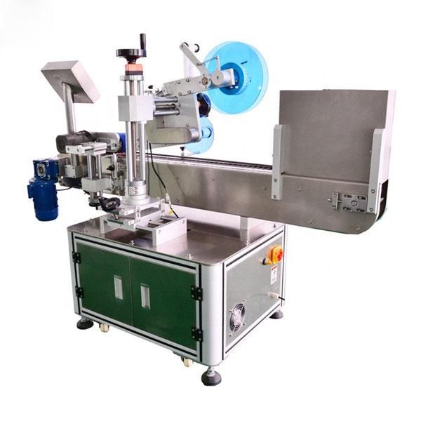 Máquina de etiquetagem horizontal automática de frascos de liga de alumínio