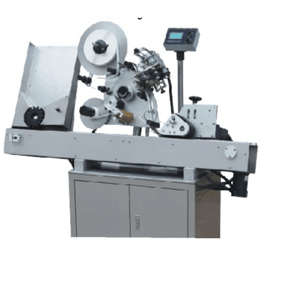 Pode ser personalizado para máquina de rotulagem de frascos Servo controlador 60-300 unidades por minuto