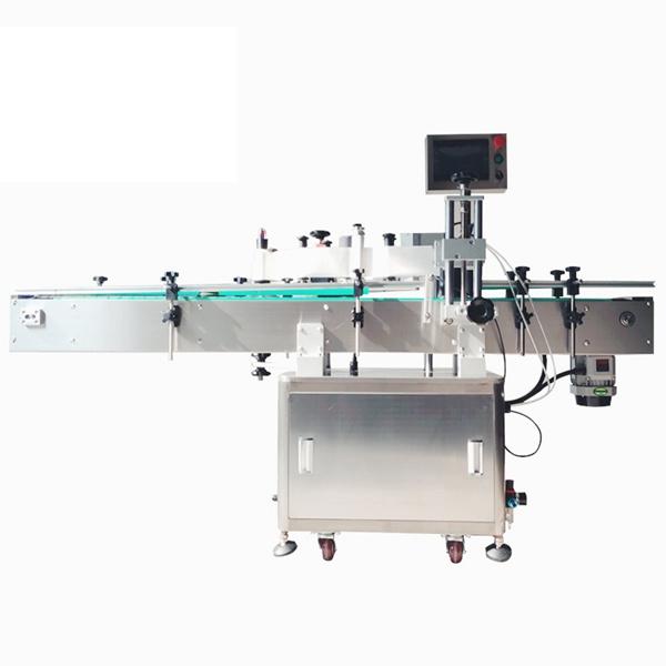 Máquina de rotulagem de adesivos autoadesivos cosméticos para garrafas pet