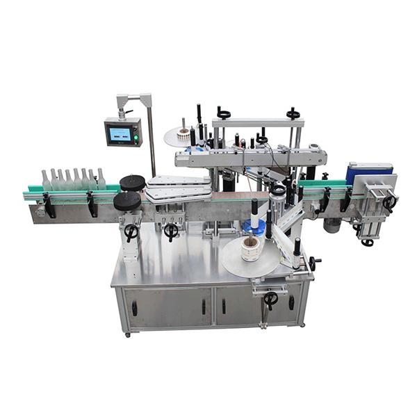 Máquina de rotulagem de frascos para cosméticos