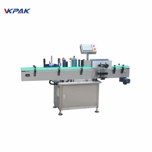 Máquina aplicadora de etiquetas de alta precisão totalmente automática de preço de fábrica