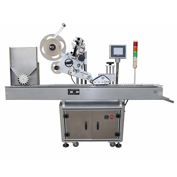 Máquina de rotulagem de adesivos de frascos de alta precisão para a indústria farmacêutica