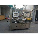 Máquina rotativa de etiqueta rotativa de alta velocidade com correia de opções de máquina de enchimento