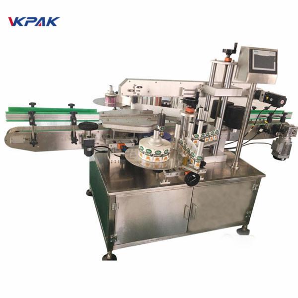 Máquina rotuladora multifuncional de garrafas