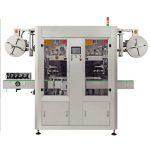 Máquina de rotulagem de manga retrátil de água