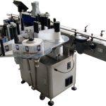 Máquina automática de rotulagem de olhos elétricos Omron Label Stock