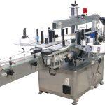 Máquina de etiquetagem automática de dupla face com tampa de 5 galões