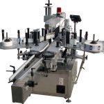Máquina de rotulagem automática de superfície plana para fábrica de sacos de alta velocidade