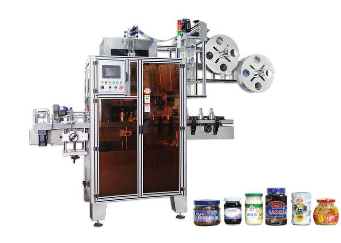 Máquina de rotulagem automática de manga retrátil PET de alta eficiência para gargalos