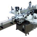 Máquina de rotulagem de adesivo de lado duplo SUS304 econômica em aço inoxidável