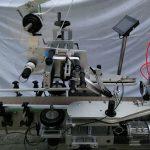 Plc Famosa máquina aplicadora de etiquetas de superfície plana da marca japonesa Mitsubishi