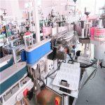 Máquina de rotulagem de garrafas quadradas CE aplicador automático de etiquetas 5000-8000 B / H