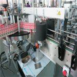 Máquina automática de rotulagem de etiquetas adesivas em rolo 220V / 380V