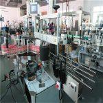 Máquina automática de rotulagem de garrafas de vidro 350ML - 190 mm de altura máxima
