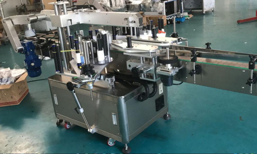 Máquina de rotulagem de adesivos de dupla face de alta velocidade para garrafas quadradas / redondas / planas
