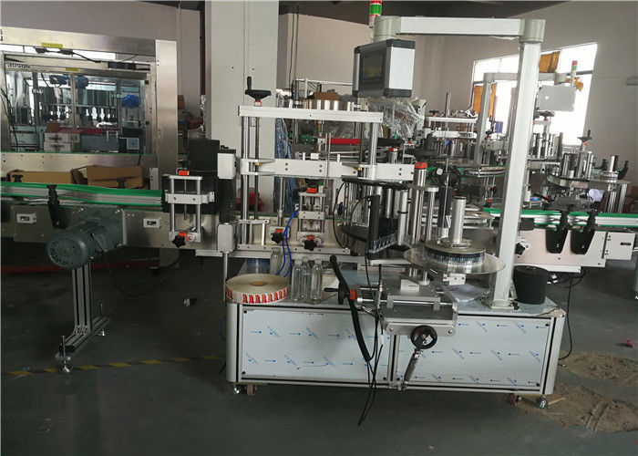 Máquina de rotulagem de adesivos autoadesivos com garrafa oval de um lado