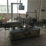 Máquina de rotulagem de garrafas plásticas para produtos químicos