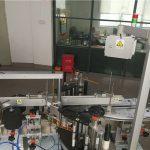 Máquina de rotulagem de garrafas plásticas para indústria cosmética
