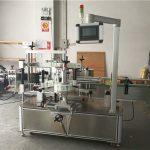 Tipos totalmente automáticos de máquina de rotulagem de adesivos de garrafa redonda de alta eficiência