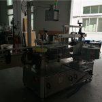 Máquina de rotulagem de garrafa de plástico dupla face redonda / quadrada / plana