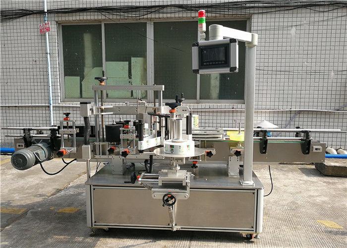 Máquina de rotulagem automática de adesivos CE / Máquina de rotulagem sensível à pressão