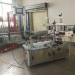 Máquina de rotulagem de garrafa quadrada automática completa para 3000-5000b / H