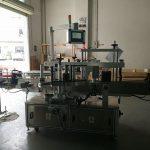 Máquina rotuladora de garrafas quadradas de dois lados de alta precisão 50HZ