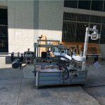 Máquina de rotulagem quadrada automática completa 4000-8000 Capacidade B / H