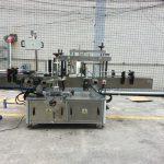 Máquina de rotulagem de garrafas de plástico para equipamentos de rotulagem de garrafas de água