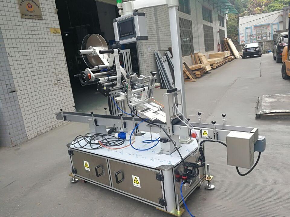 Máquina de rotulagem de adesivos para bolsa de bico tipo elétrico