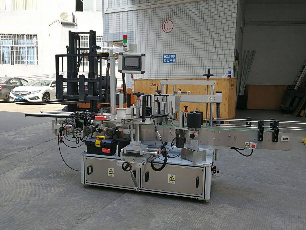 Máquina de rotulagem automática de adesivos CE para selagem de cantos de caixas pequenas