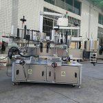 Máquina automática de rotulagem de garrafas quadradas de um lado / sistema de rotulagem autoadesiva